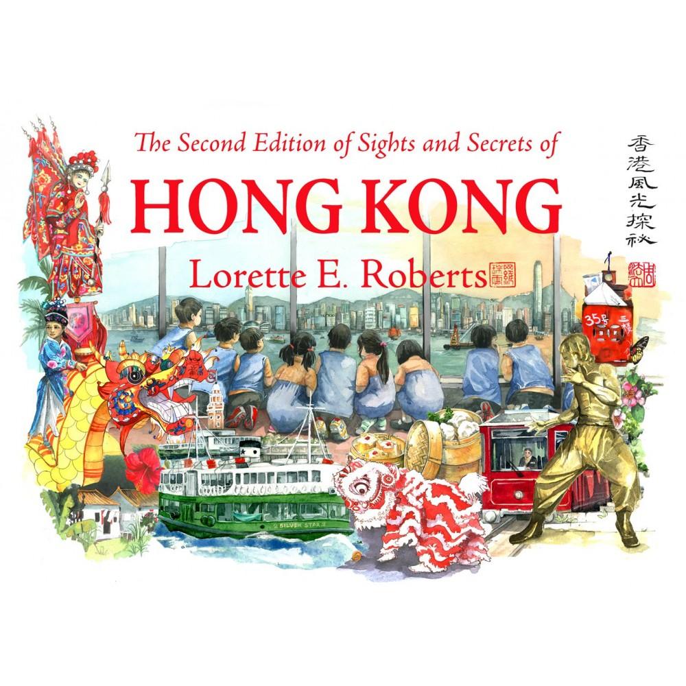 SIGHTS AND SECRETS of HONG KONG