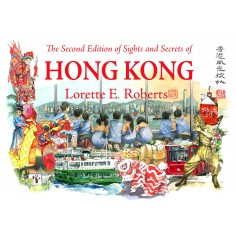 SIGHTS AND SECRETS of HONG KONG