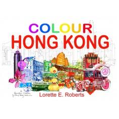 COLOUR HONG KONG!