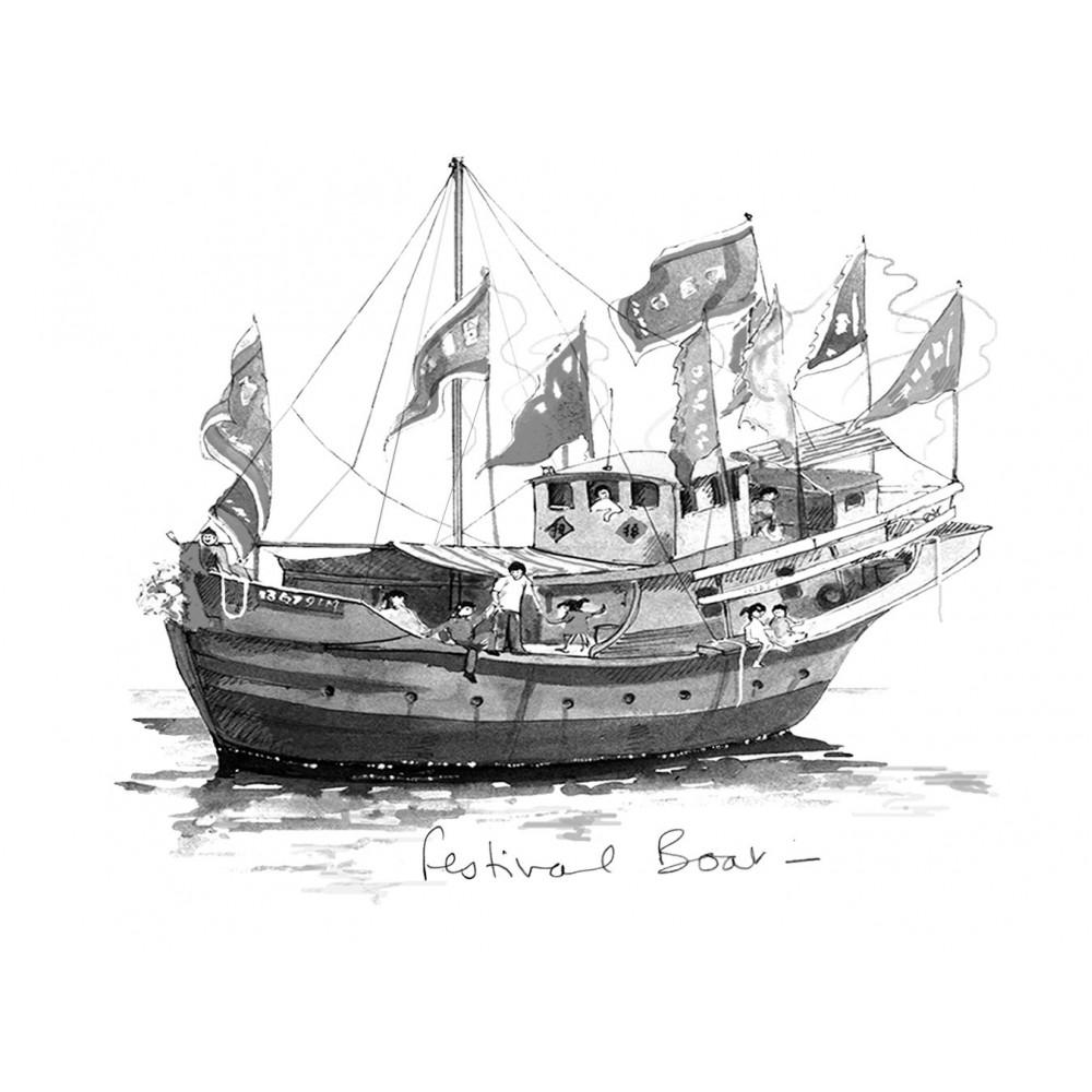 My Hong Kong Notebook - All at Sea
