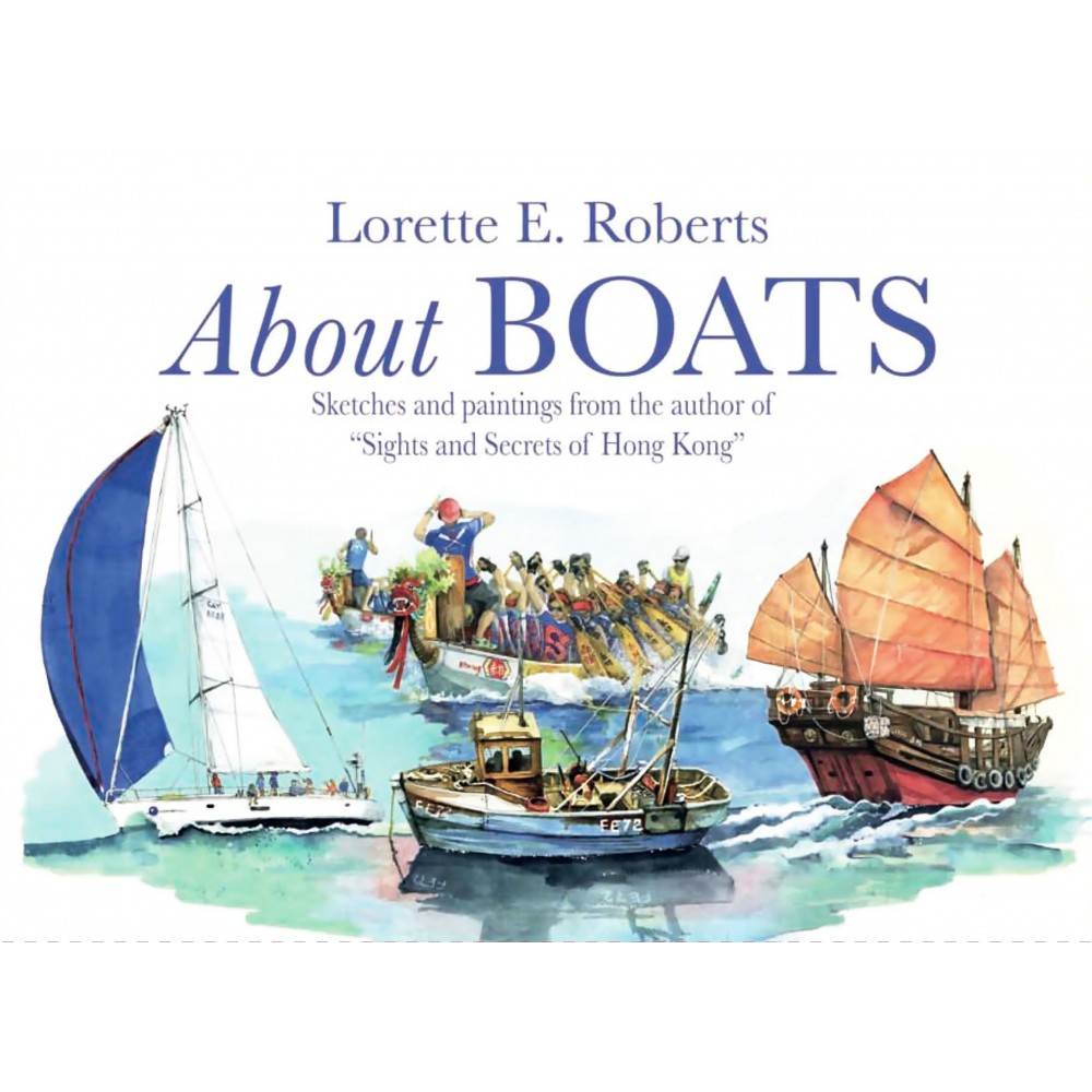 About Boats