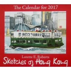 Sketches of Hong Kong - 2017 Calendar
