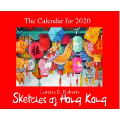 Sketches of Hong Kong - 2020 Calendar