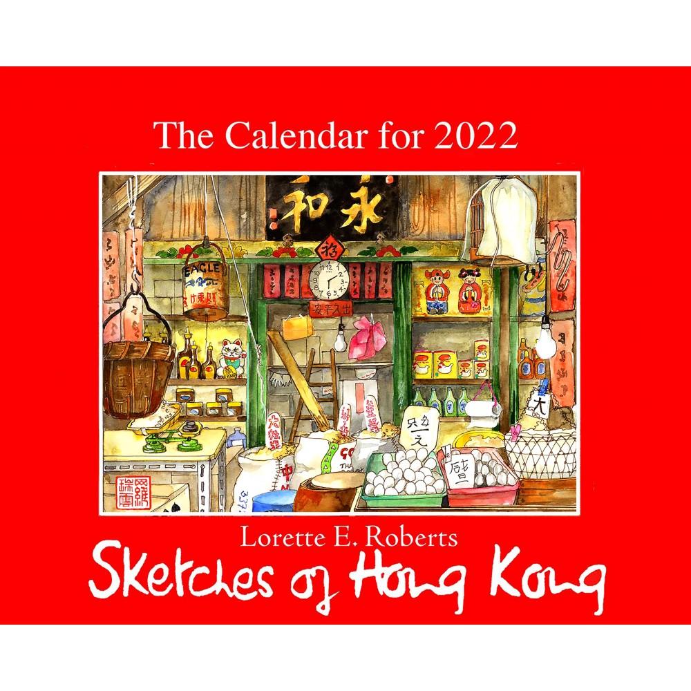Sketches of Hong Kong - 2022 Calendar