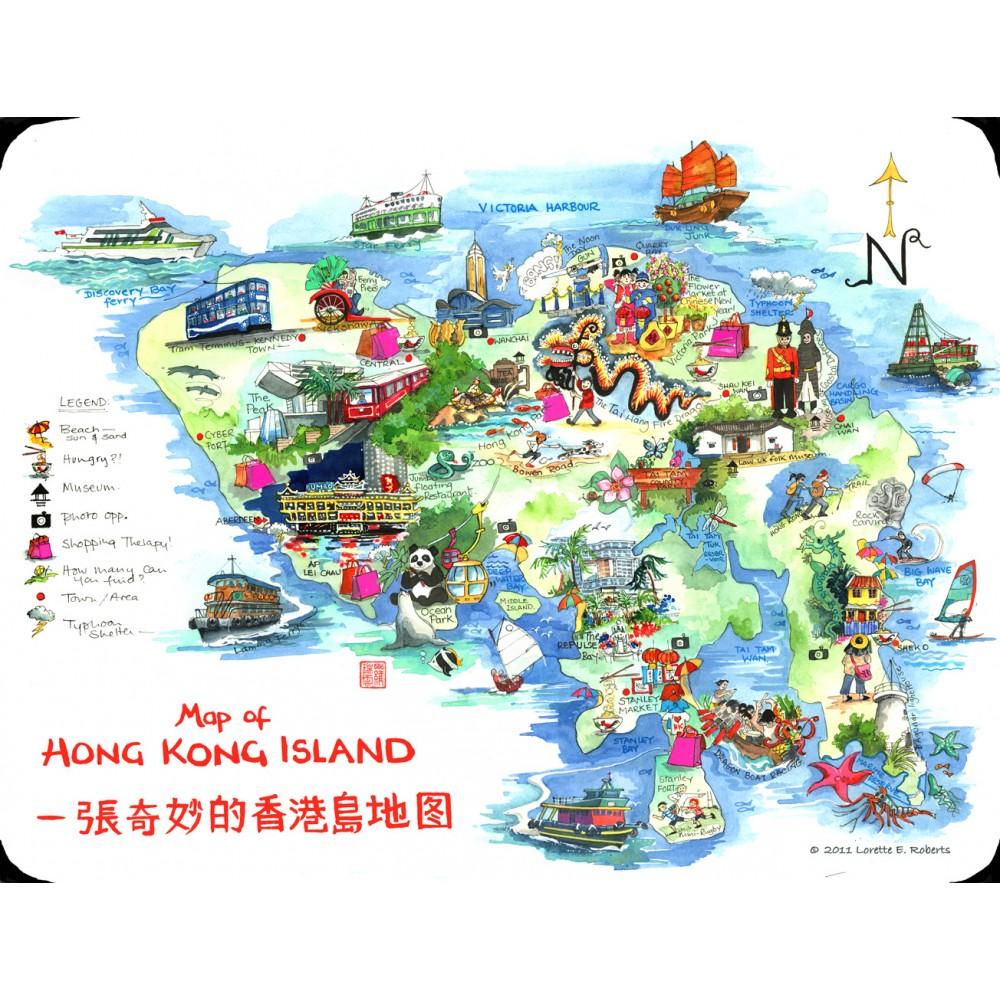 Table Mat - Map of Hong Kong Island