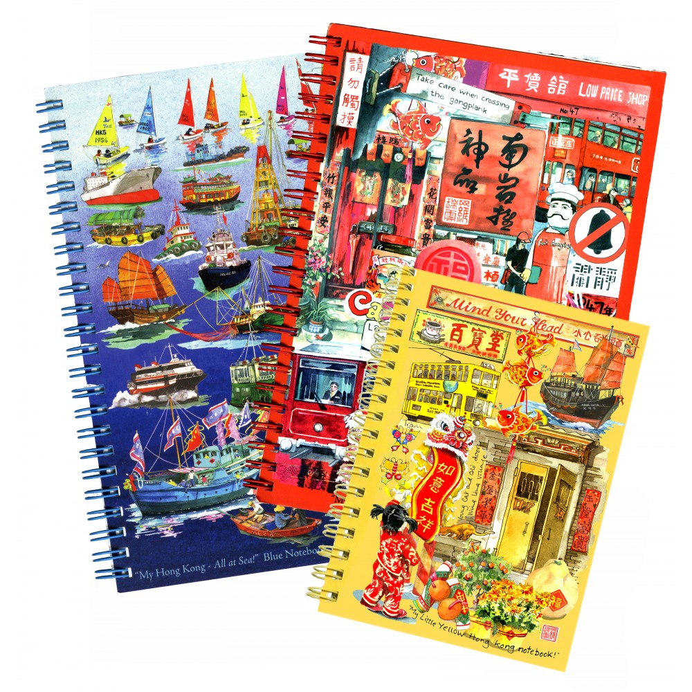 My Hong Kong Notebooks - 3 Pack