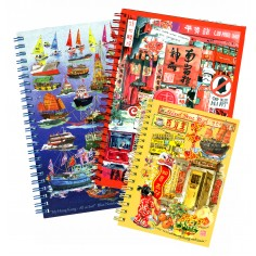 My Hong Kong Notebooks - 3 Pack